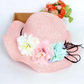 女寶寶帽子夏草帽兒童帽子女童遮陽太陽帽