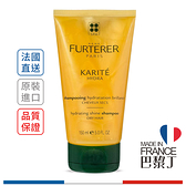 荷那法蕊 萊法耶 雪亞脂極緻髮浴 (保濕型) 150ml Rene Furterer 【巴黎丁】
