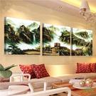 【優樂】無框畫裝飾畫客廳萬里長城掛畫沙發背景壁畫走廊三聯