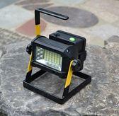 帳篷燈 - 戶外LED泛光燈投光燈 充電便攜移動手提工地燈【店慶八折特惠一天】