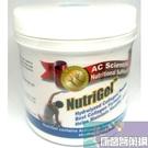 【2003270】凱盛-德國100%酵素水解膠原蛋白/200g