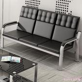 商業排椅沙發三人位休息椅等候椅公共會議室連長條椅簡約 DR20228【Rose中大尺碼】
