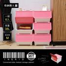 【收納職人】Ingrid英格立德彩色直取式粉色收納櫃(中/6入)/H&D東稻家居