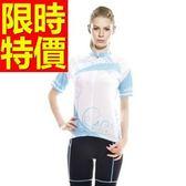 自行車衣 短袖 車褲套裝-透氣排汗吸濕暢銷優質女單車服 56y94【時尚巴黎】