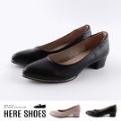 [Here Shoes]跟鞋-MIT台灣製 皮質鞋面 3.5cm 極簡純色簡約 尖頭OL通勤鞋 包鞋-KNT3809