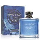 NAUTICA 航海N-83 男性淡香水 100ml 【娜娜香水美妝】