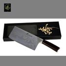 料理刀具 大馬士革鋼系列  中式菜刀-片刀  〔臻〕高級廚具-DLC828-04