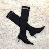歐美冬時尚過膝襪子靴小貓跟毛線針織顯瘦長筒彈力靴女  名購居家