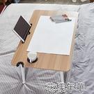 電腦桌 床上小桌子折疊筆記本電腦桌床上書桌懶人學習桌飄窗炕桌大號 2021新款