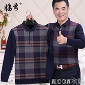 冬裝中老年爸爸毛衣男針織假兩件加絨加厚毛衫40-50歲中年人男士     MOON衣櫥