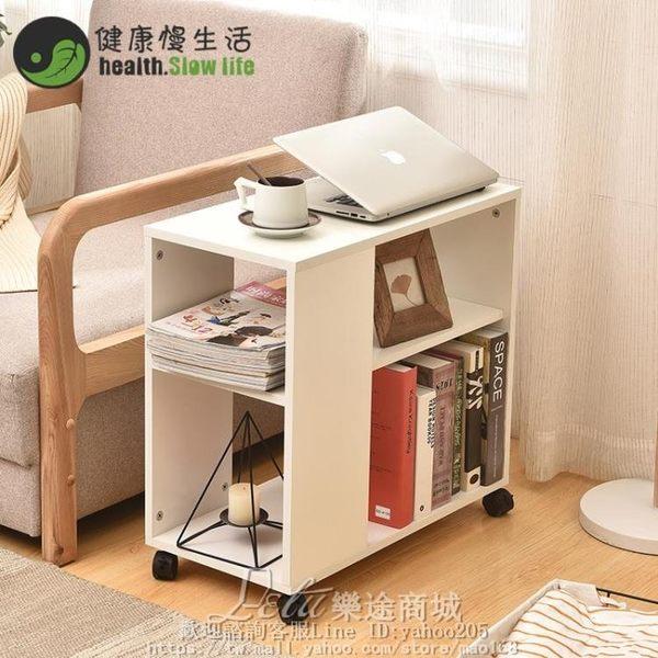 儲物書櫃 邊角櫃 可移動收納【小號】JJ-68080