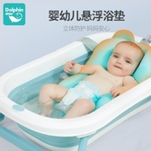 嬰兒浴盆 嬰兒洗澡神器寶寶洗澡網兜可坐躺防滑墊新生兒浴盆浴架沐浴床通用 ATF 蘑菇街小屋