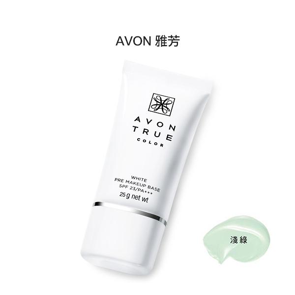 AVON 雅芳 光感潤色隔離霜 25g 淺綠款 SPF23 PA+++【YES 美妝】