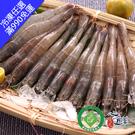 任-心鮮 產銷履歷活凍白蝦(250g/盒)