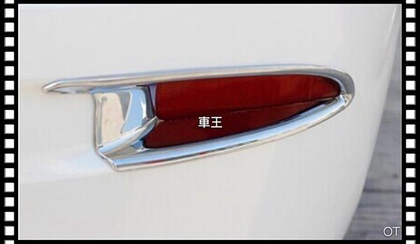 【車王小舖】馬自達 2015 All New Mazda 3 馬3 全新馬3 馬自達3 四門 後霧燈框 後霧燈罩