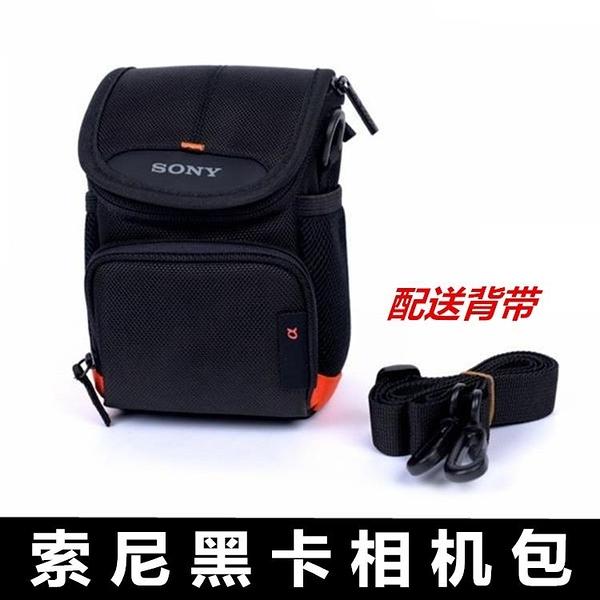 相機皮套 索尼RX100 黑卡相機包DCS-rx100 M2 M3 M4 M5單肩微單包 攝影包 解憂