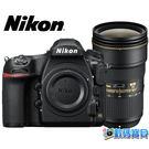 【送64G+清保組】 Nikon D850 Body + 24-70MM F/2.8E VR 單鏡組【10/31前申請送手把MB-D18,公司貨】24-70 E