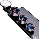 4k超廣角手機鏡頭華為蘋果專業單反高清拍攝前置外置攝像放大鏡拍照輔助