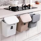 廚房垃圾桶壁掛式家用帶蓋懸掛紙簍創意垃圾分類收納筒櫥櫃門掛式 ATF