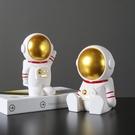 兒童存錢罐北歐簡約宇航員創意儲錢罐可存可取儲蓄罐【聚寶屋】
