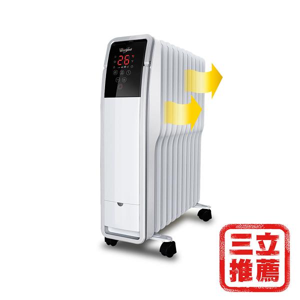 美國惠而浦葉片式電暖器(WORE11AS)-電電購