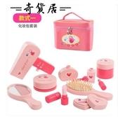 木質化妝品玩具套裝女孩子女童公主兒童過家家寶寶3-6周歲4-5禮物