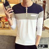 『潮段班』【HJ001235】韓版條紋拼接撞色鈕扣圓領長袖T恤