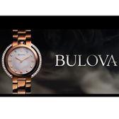 [萬年鐘錶]  BULOVA寶路華 晶鑽點綴女錶 閃金象牙螺紋錶面 銀+金鋼帶 女錶 98R247