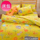 【McQueen‧麥皇后】《綠素野》精梳棉雙人床包三件組
