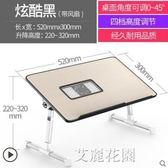 簡易筆記本電腦桌做床上用書桌可折疊宿舍家用學生寢室懶人小桌子QM『艾麗花園』