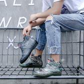 2018夏季水鞋工作雨靴短筒低幫釣魚套鞋廚房防水靴膠鞋防滑雨鞋男-享家生活館