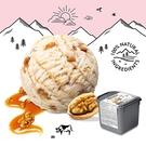 【瑞士原裝進口】Movenpick 莫凡彼冰淇淋 楓糖核桃2.4L家庭號