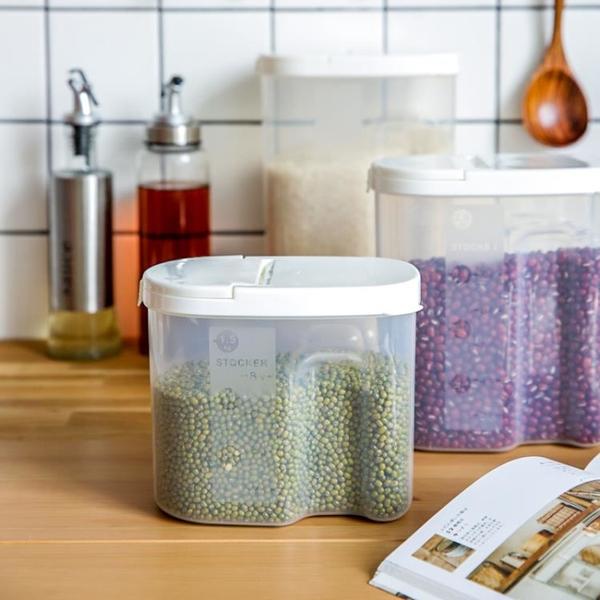 米桶 廚房米面收納箱面粉大米收納盒子小號米桶家用防蟲防潮密封