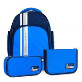 Tiger Family彩虹超輕量護脊書包+文具袋+鉛筆盒-海軍藍