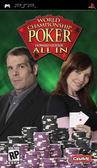 PSP World Championship Poker: All In 世界紙牌錦標賽(美版代購)