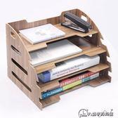 木制桌面文件夾收納盒多層辦公學習財務文具用品a4紙置物架資料框(滿1000元折150元)