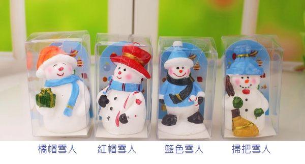 雪人系列蠟燭 裝飾擺件 贈送饋贈禮物