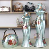 中式陶瓷客廳酒柜電視柜擺件花瓶三件套博古架玄關家居裝飾品花插·樂享生活館liv