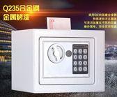 金屬保險櫃密碼箱存錢罐小號家用小型迷你儲蓄儲錢盒兒童  CY潮流站
