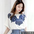 【天母嚴選】花卉圖騰膠印圓領寬版上衣(共三色)