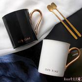 馬克杯 家用杯子簡約陶瓷咖啡杯大容量馬克杯創意情侶水杯LB4770【Rose中大尺碼】