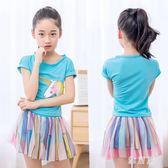 女童泳衣女孩童小公主ins韓式可愛比基尼溫泉小馬新款裙式分體TA8683【雅居屋】