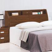 【新北大】✪ K117-1 VIP6尺床頭箱-18購