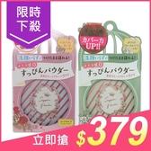 日本 CLUB 素顏美肌蜜粉餅(26g) 粉彩玫瑰香/白色花束香 兩款可選【小三美日】免卸妝素顏蜜粉 $450