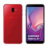 SAMSUNG Galaxy J6+ SM-J610【新機上市】
