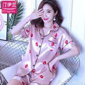 日繫可愛草莓睡衣女夏短袖套裝兩件套冰絲韓版清新學生絲綢家居服   蜜拉貝爾