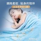 嬰兒毛毯寶寶毯子雙層加厚新生兒童蓋毯抱被幼兒園小被子四季通用【果果新品】