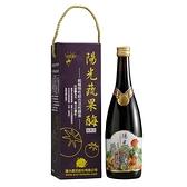 台灣製 陽光蔬果 酶/酵素 (營養液) 600ml
