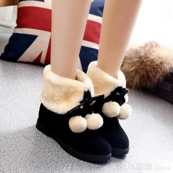 雪靴 2020冬款厚底內增高韓版女鞋短靴保暖馬丁靴雪地靴棉靴學生女靴子 開春特惠