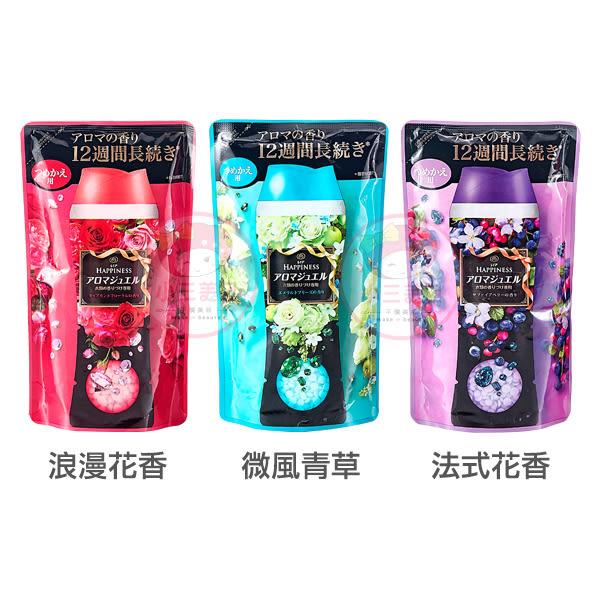 日本P&G 衣物芳香顆粒(補充包) 455ml 3款可選【小三美日】